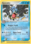 EX Dragon card 32