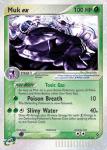 EX Dragon card 96
