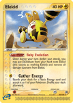 EX Sandstorm card 36