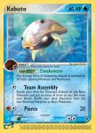 EX Sandstorm card 39