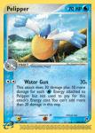 EX Sandstorm card 50