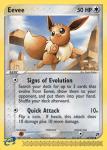 EX Sandstorm card 63
