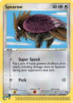 EX Sandstorm card 81