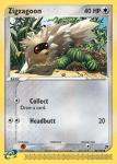 EX Sandstorm card 85