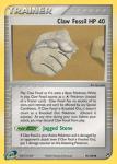 EX Sandstorm card 90