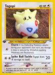 Neo Destiny card 56