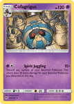 Sun and Moon Lost Thunder card 100