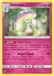 Sun and Moon Lost Thunder card 148