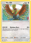 Sun and Moon Lost Thunder card 160