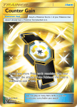 Sun and Moon Lost Thunder card 230
