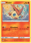 Sun and Moon Lost Thunder card 49