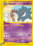 e-Card Skyridge card 10