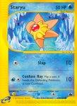 e-Card Skyridge card 104
