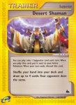 e-Card Skyridge card 123