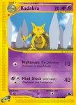 e-Card Skyridge card 69