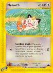 e-Card Skyridge card 78