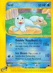 e-Card Skyridge card 95