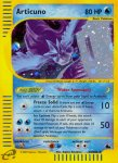 e-Card Skyridge card H3