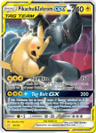 Sun and Moon Team Up card 33