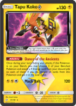 Sun and Moon Team Up card 51