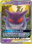Sun and Moon Team Up card 53