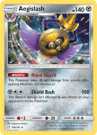 Sun and Moon Team Up card 109