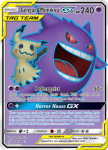 Sun and Moon Team Up card 164