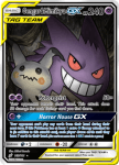 Sun and Moon Team Up card 165
