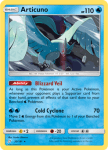 Sun and Moon Team Up card 32