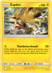 Sun and Moon Team Up card 40
