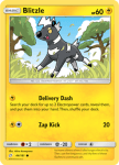 Sun and Moon Team Up card 44