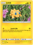Sun and Moon Team Up card 47