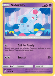 Sun and Moon Team Up card 54