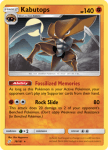 Sun and Moon Team Up card 78
