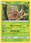 Sun and Moon Team Up card 9