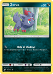 Sun and Moon Team Up card 90