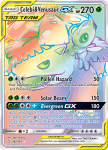 Sun and Moon Team Up card 182