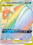 Sun and Moon Team Up card 183