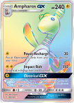 Sun and Moon Team Up card 185