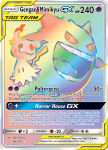 Sun and Moon Team Up card 186