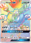 Sun and Moon Team Up card 187