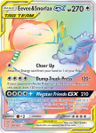 Sun and Moon Team Up card 191