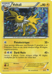 Pokemon McDonald's Collection 2013 card 6