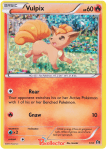 Pokemon McDonald's Collection card 1