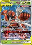 Pokemon Unbroken Bonds card 1