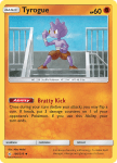 Pokemon Unbroken Bonds card 100
