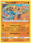 Pokemon Unbroken Bonds card 101