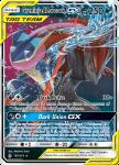 Pokemon Unbroken Bonds card 107