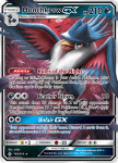 Pokemon Unbroken Bonds card 109