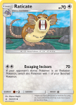 Pokemon Unbroken Bonds card 144